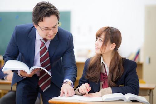 生徒と先生の恋愛事情!みんなの意見と恋を成功させるカギ